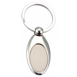 JK023 Metal Key Ring