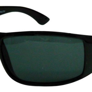 Basic Wrap Sunglasses