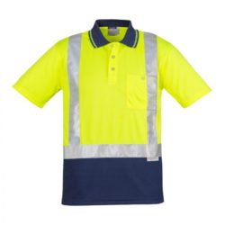 Day/Night Hi-Vis Short Sleeve Shoulder Polo