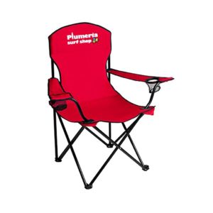 captains-chair-g45009-red