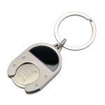 Trolley Key Ring